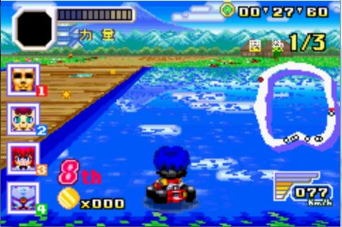 konami手机游戏_KONAMI快乐小赛车 汉化版GBA版免费下载_悟饭游戏厅