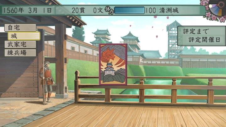 psp太阁立志传4汉化_太阁立志传5 日版PSP版免费下载_悟饭游戏厅