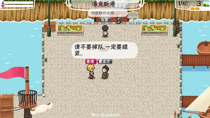 幻想国物语 那鲁鲁王国物语_幻想国物语 那鲁鲁王国PSP版免费下载_悟饭游戏厅