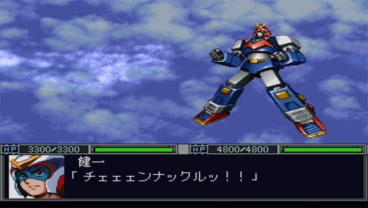 机器人大战j秘籍_新超级机器人大战 日版PS版免费下载_悟饭游戏厅