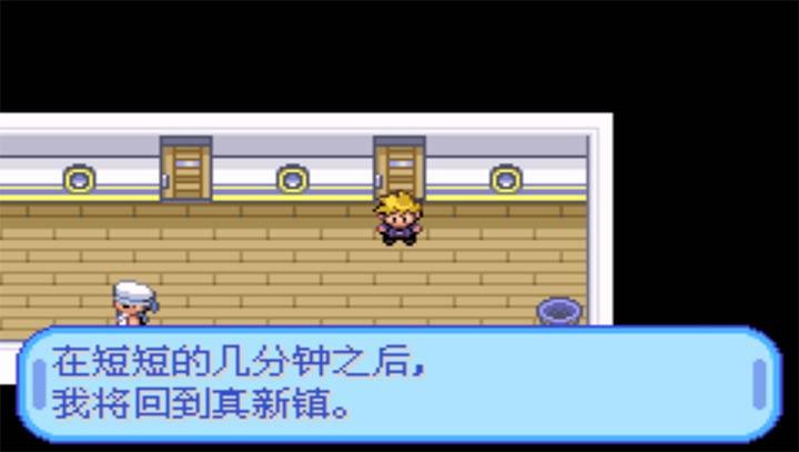 口袋怪兽小本_口袋妖怪特别篇 蓝GBA版免费下载_悟饭游戏厅
