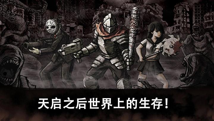 龙歌黑暗之眼好玩吗_恶之眼安卓版免费下载_悟饭游戏厅
